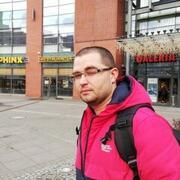 Александр 28 лет (Лев) на сайте знакомств Гуляйполя