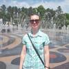Наталья, 38, г.Хабаровск