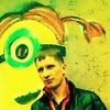 александр, 35, г.Белогорск