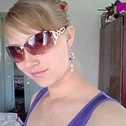 Марина из Тобольска желает познакомиться с тобой
