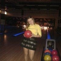 Юлия, 29 лет, Овен, Гатчина