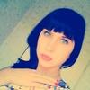 Диана, 23, г.Лукоянов