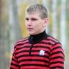 Иван, 19, г.Готвальд