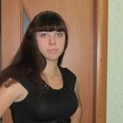 Екатерина 28 Донецк