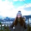 Veronika, 19, г.Кривой Рог