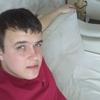 Антон, 26, г.Борисоглебск