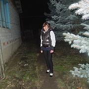 Начать знакомство с пользователем Натали 32 года (Дева) в Урюпинске