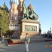 Имя 52 Екатеринбург