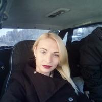 Ольга, 29 лет, Стрелец, Ростов-на-Дону
