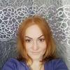 Татьяна, 32, г.Южно-Сахалинск