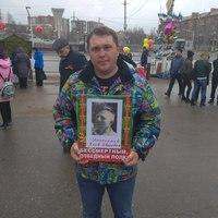 Дмитрий, 32 года, Скорпион, Москва