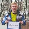 Николай, 21, г.Краматорск