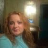 Galina, 28, г.Мена