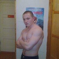 Максим, 33 года, Рыбы, Белгород