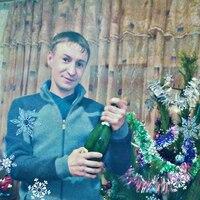 Вадим, 35 лет, Рыбы, Ульяновск
