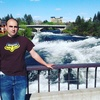 Aleksandr, 31, Spokane