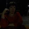 Валентина, 24, г.Усмань