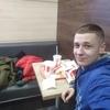 Григорий, 21, г.Санкт-Петербург
