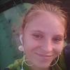 Аміна, 17, Сміла