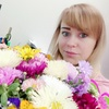 Ольга, 30, г.Кривой Рог