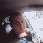 Дмитрий, 25, г.Киреевск