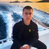 Vlad, 21, г.Marsilly