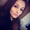 Yelena, 30, г.Петах-Тиква