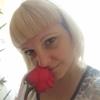 Наташа, 36, г.Арзамас