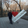 Евгений, 26, г.Чита