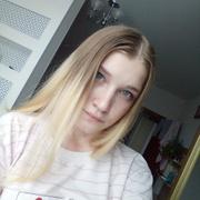 Кристина, 18, г.Чебоксары