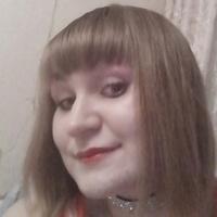 Аннетт, 30 лет, Рыбы, Нижний Новгород