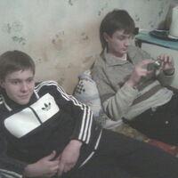 sahka1990, 29 лет, Скорпион, Пермь