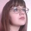 Карина, 16, г.Кременчуг