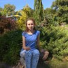 Алина Маклюк, 20, г.Чернигов