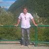 Алекс, 44, г.Курск