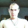 Rocio Annelie Fernand, 38, г.Ciudad Sucre