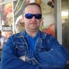 Сергей, 45, г.Северодвинск