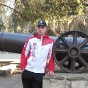 Рома 21 Анапа