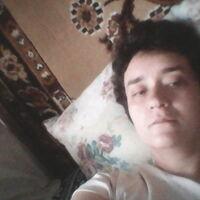 Гала, 40 лет, Козерог, Киев