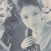 Валерия Матвеева, 21, г.Биробиджан
