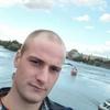 Sergii, 24, г.Кременчуг