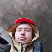 дмитрий, 26, г.Орловский