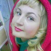 Людмила, 39 лет, Лев, Киев