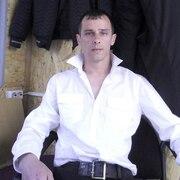 Знакомства в Новгороде Северском с пользователем Михаил 36 лет (Весы)