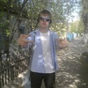 Серёга, 26, г.Кызыл-Кия