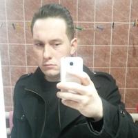 Леонид, 24 года, Стрелец, Нижний Новгород