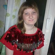 Анна, 32, г.Карпинск