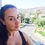 Мария, 32 года, Скорпион