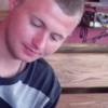 Віталік, 30, г.Жмеринка