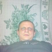 Роман 20 Киев